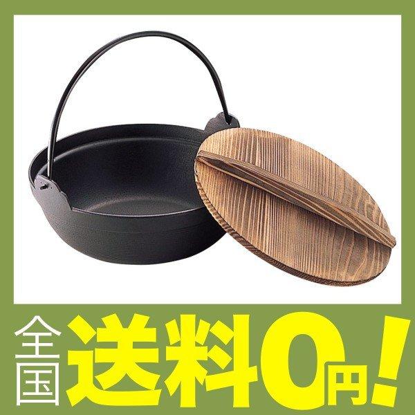 木蓋付 【鍋(パン)】 21cm S鉄鍋