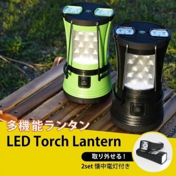 LED ランタン 充電式 キャンプ 防災 停電 多機能 最強 脱着式 懐中電灯 マルチパネル トーチランタン