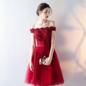 パーティドレス 二次会 結婚式 ドレス お呼ばれ ワンピース 20代 30代 袖あり 大きいサイズ ワンピース結婚式 【T002-HALN0537】