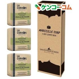 マルセイユソープ 3BIOSoaps BOX フィグリーフ ( 100g3コ入 )/ ラ・コルベット