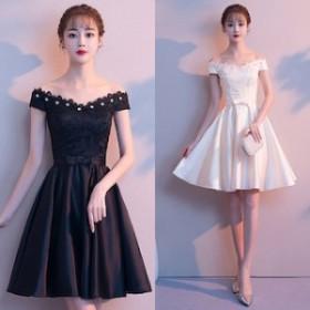 パーティドレス 二次会 結婚式 ドレス お呼ばれ ワンピース 20代 30代 40代 袖あり 大きいサイズ ワンピース結婚式 【T002-HALN0483】
