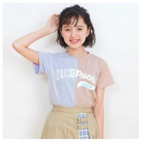 (ALGY/アルジー)ニコ☆プチ4月号掲載 ニコプチコラボバイカラーリメイク風Tシャツ/レディース ラベンダー