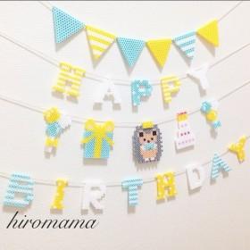 ハリネズミくんのお誕生日
