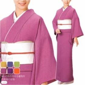 秋新作 踊り衣装 日本の踊り 色無地着尺 反物 舞台用 未仕立て 宅配便のみ キャンセル不可 取寄品A 10016172