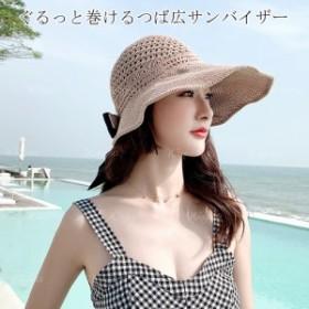 つば広サンバイザー 帽子 ハット レディース UVカット コットン 抗菌 夏 巻ける コンパクト 全6色