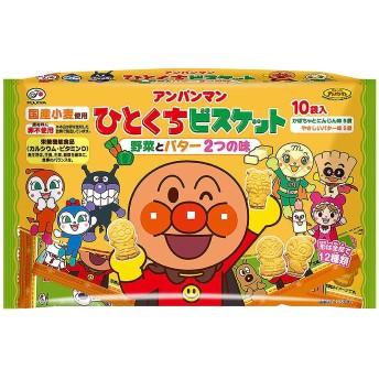 アンパンマン ひとくちビスケット10袋【お菓子】