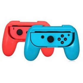 Nintendo Switch Joy-Con ハンドル ニンテンドースイッチジョイコン 2個セット ブルー+レッド(アシストグリップ, Nintendo Switch)