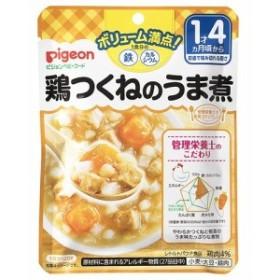 【送料無料】ピジョン 食育レシピ鉄CA 鶏つくねのうま煮 120g 1個