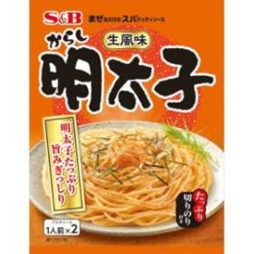 S&B まぜるだけのスパゲッティソース 生風味からし明太子×10個セット ( 4901002869885 )