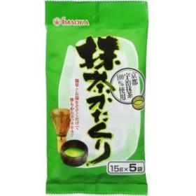 【送料無料】今岡製菓 抹茶かたくり 15g×5袋入 1個