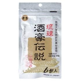 琉球 酒豪伝説(6包入り袋)