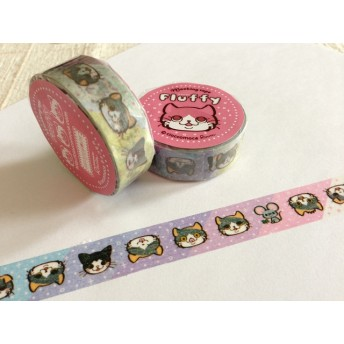 マスキングテープ【Fluffy】2個セット
