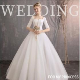 ウェディングドレス 森ガール系 結婚式 花嫁 新品 袖あり ハーフスリーブドレス  セクシー ホワイト系 ブライダル ロングドレス エレガン