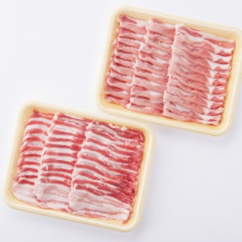 宮崎県産豚バラ・ロースシャブ(セット)