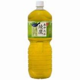 【まとめ買い】コカ・コーラ 綾鷹(あやたか) 緑茶 2.0L×6本(1ケース) ペットボトル