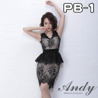 Andy ドレス アンディ キャバドレス ナイトドレス ワンピース andy ブランド andyドレス ブラック×ベージュ 7号 S AN-OK1883 クラブ ス