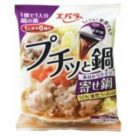 【送料無料】エバラ プチッと鍋  寄せ鍋 6個入×12個セット ( 4901108011768 ) ( 食品・調味料・だし )