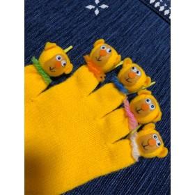 手袋人形(アイアイ)
