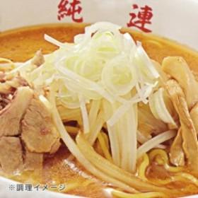 純連1食入り ラーメン みそ味【北海道お土産探検隊】
