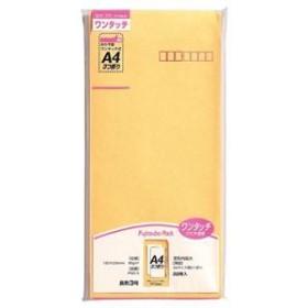 (まとめ)マルアイ ワンタッチ封筒 PNO-3 長3 22枚【×20セット】