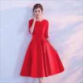 ドレス ワンピース パーティードレス キャバドレス 披露宴 二次会 3カラー 大きいサイズ YN-4-85