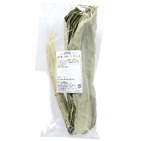 笹の葉(乾燥)/約50枚