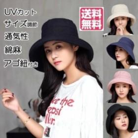 帽子 レディース 送料無料 母の日 令和 新作 UVカット綿100% 折り畳みたたみ ハット 紫外線カット つば広 日焼け防止 通気性