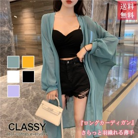 送料無料 今だけ♪薄手ロングカーディガン 春夏 さらっと羽織れるカーディガン レディース 韓国ファッション 送料無料sr-139