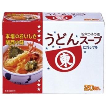 ヒガシマル うどんスープ 20袋入×10個セット ( 4902475212017 )