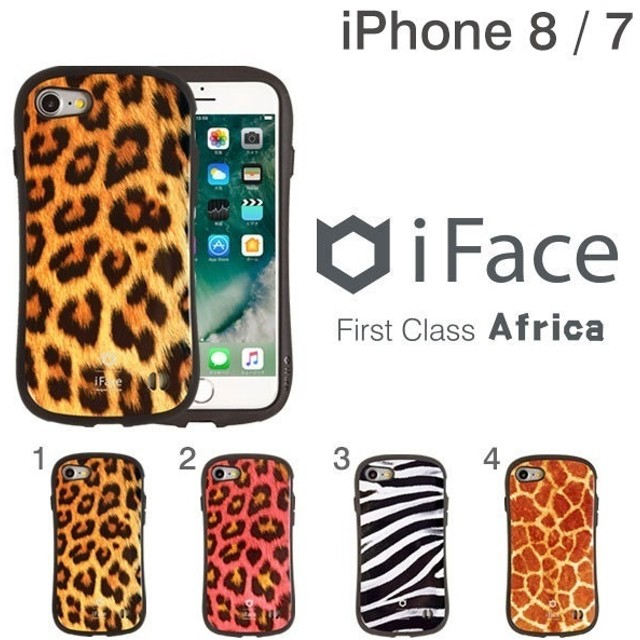 0b92b28a2f iPhone8/7 iFace First Class Africaケース 【当店はiFaceメーカー直営店 ...