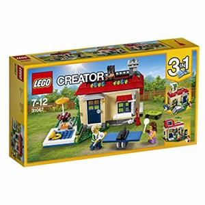 レゴ(LEGO)クリエイター プールサイドの休日 31067(未使用品