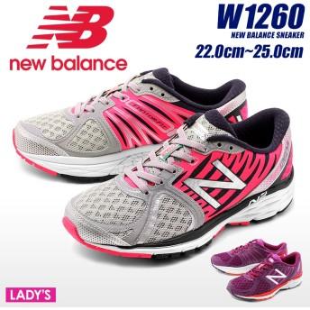 NEW BALANCE ニューバランス ランニングシューズ W1260 レディース 靴 ジョギング スニーカー ブランド