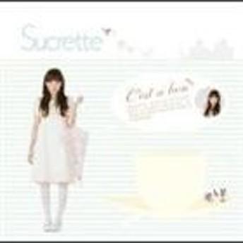 [CD] Sucrette/C'est si bon plus