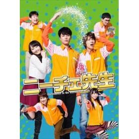 [DVD] ニーチェ先生 DVD-BOX