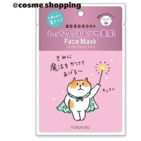Furupuru(R)cosme/フルプル(R)フェイスマスク(天然ローズの香り ゴロゴロニャンスケ マホウ) フェイス用シートパック・マスク