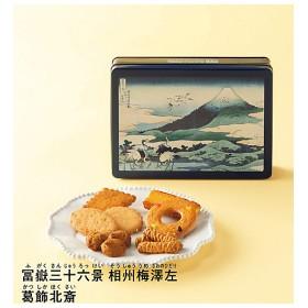 【お中元】 【A271053】東京国立博物館 限定ギフト〈泉屋〉オリジナルクッキーズ ※送料有料 【三越・伊勢丹/公式】
