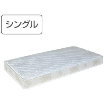 マットレス シングル ボンネルコイル ベッドマットレス ( マット ベッド ベッドマット 持ち運び )