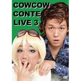 [DVD] COWCOW CONTE LIVE 3