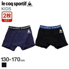 【メール便(30)】 (ルコック スポルティフ)lecoq sportif ボクサーパンツ キッズ ジュニア 男の子 前あき 2枚組 綿100%