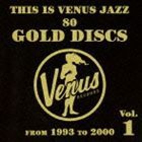[CD] (V.A.)/ディス・イズ・ヴィーナス・ジャズ~ヴィーナス・ゴールド・ディスクのすべて~Vol.1