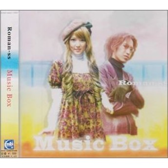 [CD] Roman-ss/Music Box