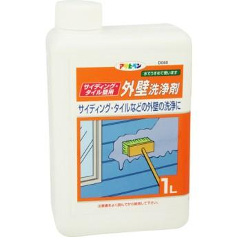 アサヒペン サイディング・タイル外壁洗浄剤 D060 (1L)