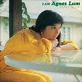 [CD] アグネス・ラム/I AM AGNES LUM アグネス ラムです