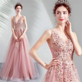 ウェディングドレス花嫁 パーティードレス大きいサイズ ロングドレスレディース結婚式二次会ピンクAライン披露宴お呼ばれドレス20代30代