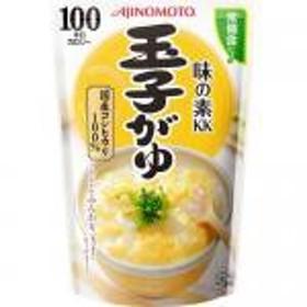 【通販限定/新品/取寄品/代引不可】味の素 玉子がゆ 250g9コ入