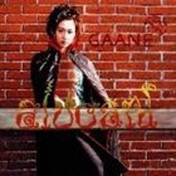 [CD] GAANE/alucard