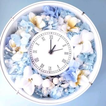 プルメリアの花時計(丸型) 結婚祝い お誕生日ギフト フラワーアレンジメント