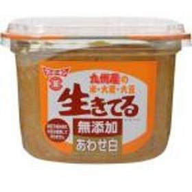 【通販限定/新品/取寄品/代引不可】フンドーキン 生きてるみそ 九州産の米・大麦・大豆 無添加あわせ白みそ 750g