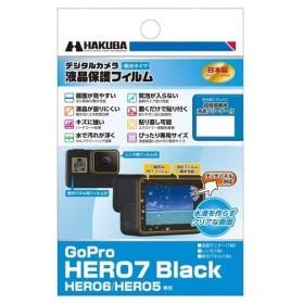 【在庫目安:お取り寄せ】ハクバ写真産業  DGFH-GH7BK GoPro HERO7 Black/ HERO6/ HERO5専用 液晶保護フィルム 親水タイプ