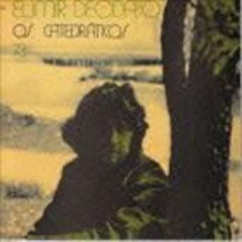 [CD] エウミール・デオダート/オス・カテドラーチコス73(期間限定生産盤) ※再発売